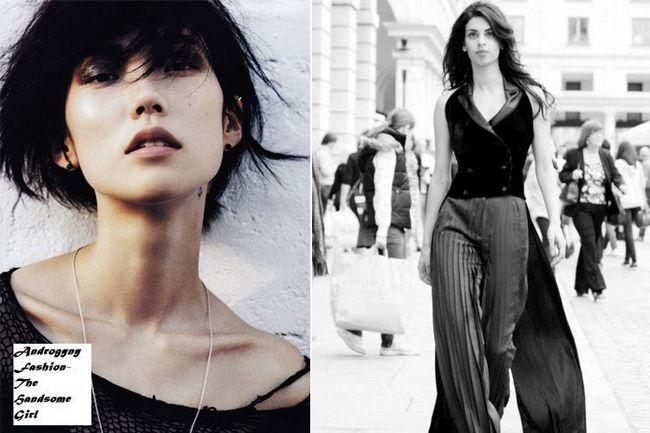 La moda unisex: no sólo una moda moda, sino una realidad social