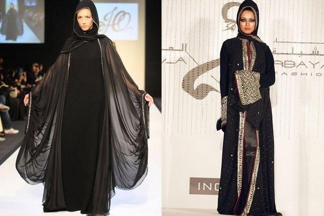 Desvelar 6 diseños de moda burka se puede optar por